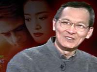 Filmmaker Wayne Wang (www.researchchannel.org)